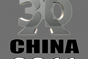 3DX Asia Pacific China 2013