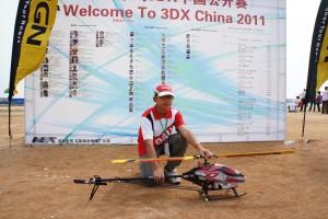 3DX-China-DSC
