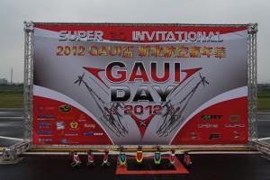 2012 GAUI盃新北航空嘉年華照片集