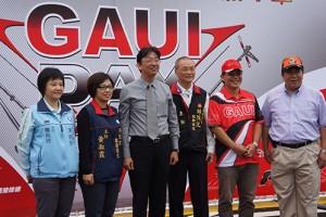 gaui day 2012_07