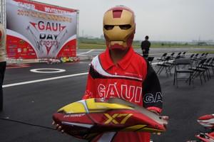 gaui day 2012_12