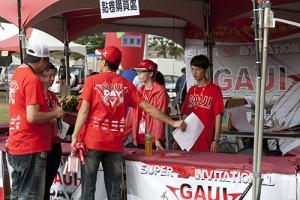 gaui day 2012_28