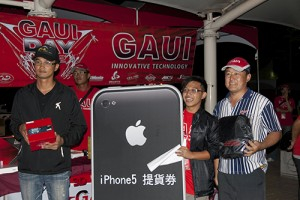 gaui day 2012_97