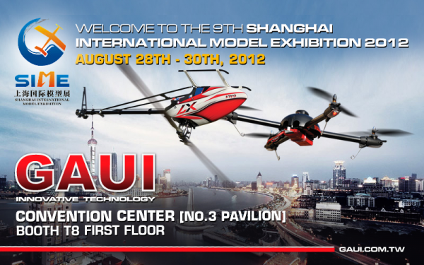 泰世科技將參展2012 上海展(8月28日~30日)
