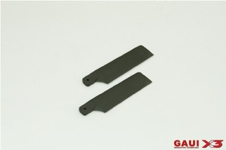 X3 尾旋翼(62mm)