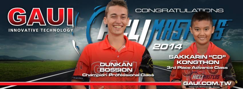 Congratulations to Team GAUI.