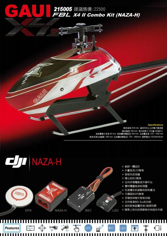 DM-X4II 215005