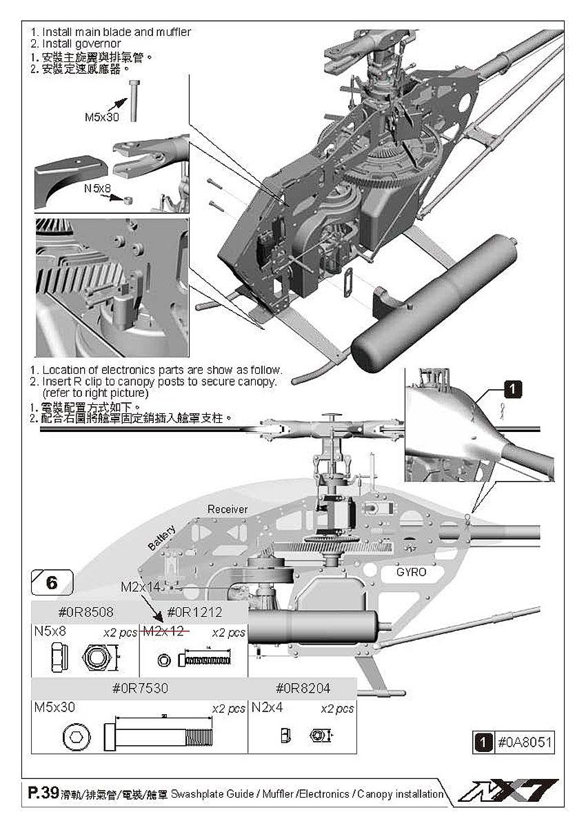 NX7 P.39 Spec. correction