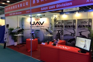 2015 Taiwan Aerospace & Defense Technology Exhibition Photos-2