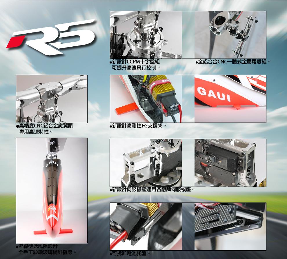 R5 SPEC-01