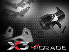X3 升級件