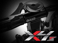 X4 II 主旋翼頭