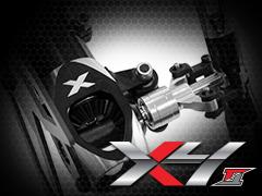 X4 II 尾翼
