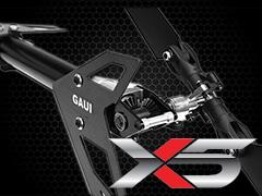 X5 FES 尾翼