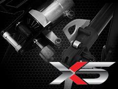 X5 尾翼(皮帶 & 軸傳)