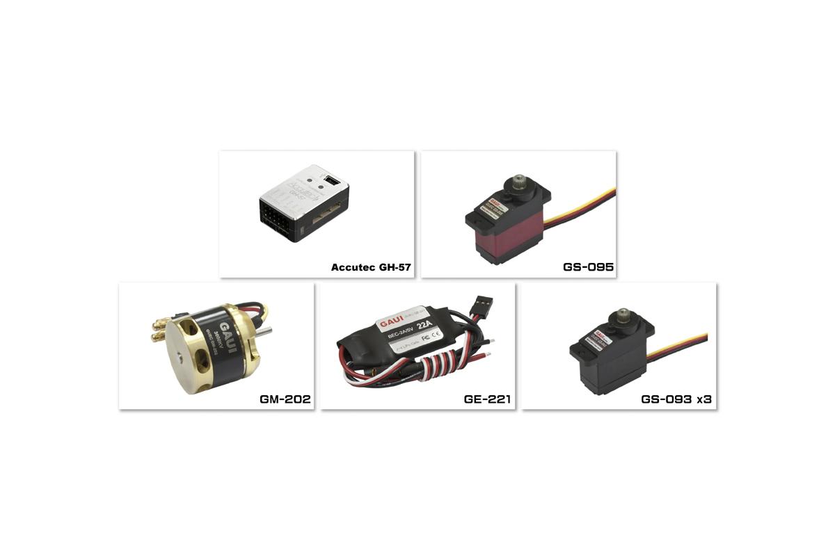 028004-電裝組合包A (適用 X2)