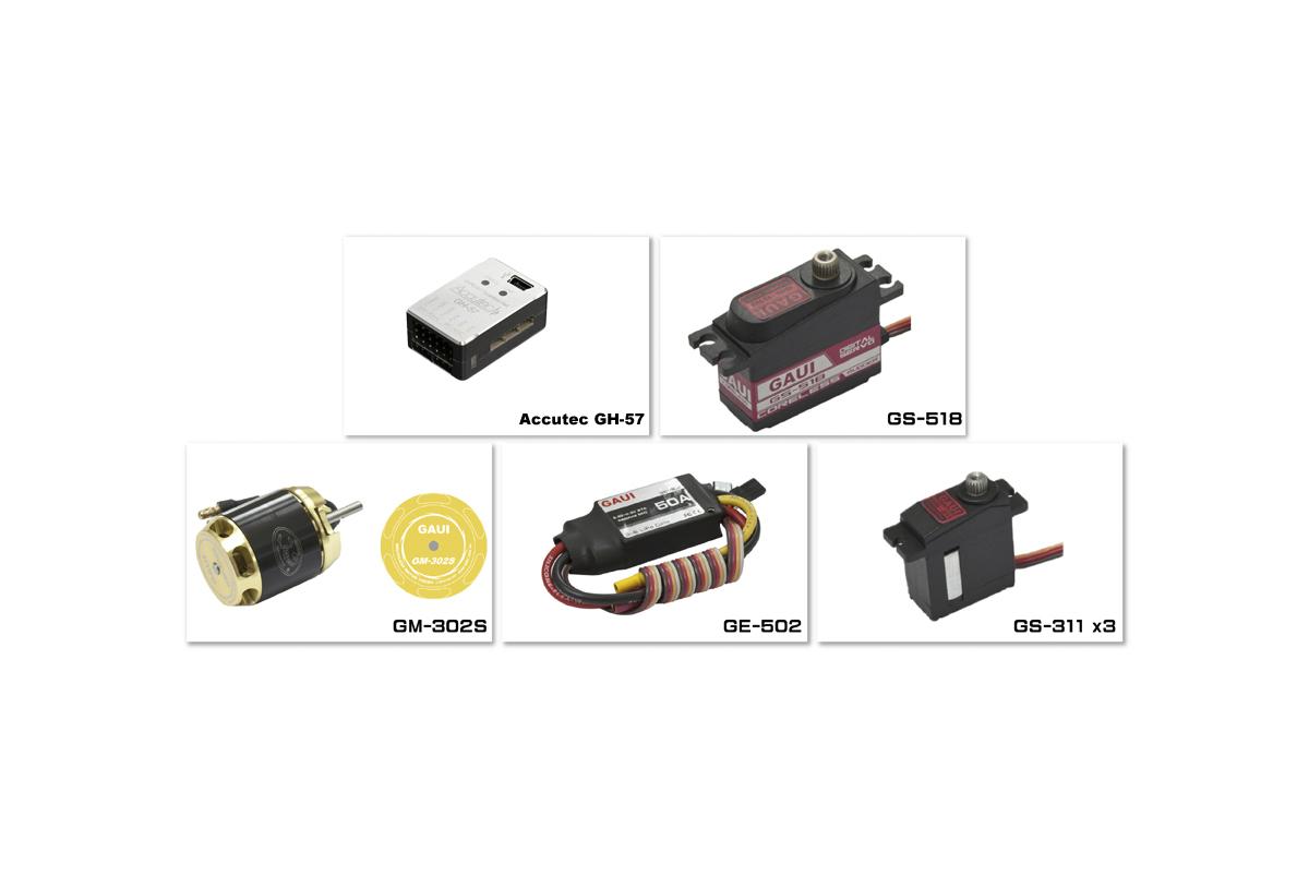 038004-電裝組合包A (適用 X3)