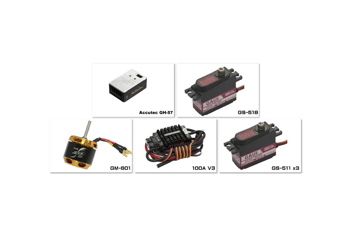 048004-電裝組合包A(適用 X4II)