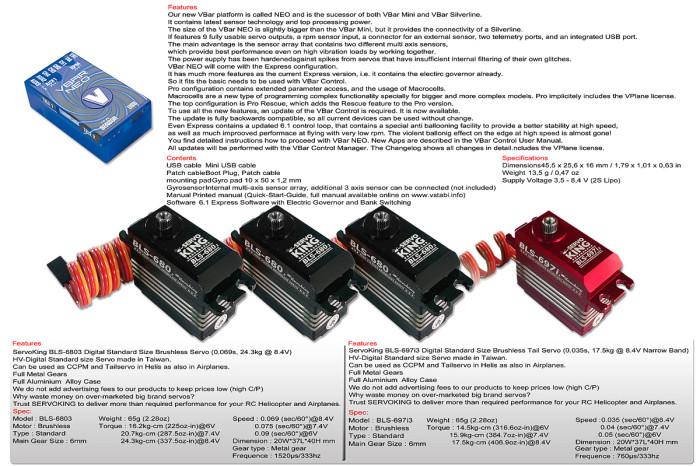 0A8010-電子控制組合包 A (速度型)